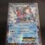Pokemon-Karte-Promo-218-XY-P-Esche-Greninja-Ex-Japanisch Indexbild 1