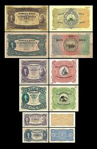 Norway-2x-5-1-000-kroner-Edition-1901-1945-reproduction-09