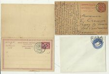 1891/1914   EGYPT x 3 DIFF POSTAL STATIONERY - CAIRO ALEXANDRIA & SUEZ POSTMARKS