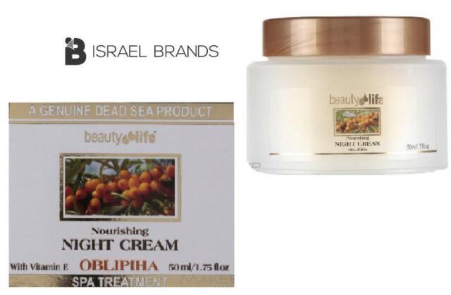 New Dead Sea Aroma Oblipiha Nourishing Night Cream skin protection face minerals