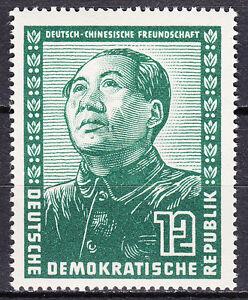 DDR 1951 Mi. Nr. 286 Postfrisch - Beckum, Deutschland - DDR 1951 Mi. Nr. 286 Postfrisch - Beckum, Deutschland