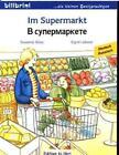 Im Supermarkt von Susanne Böse und Sigrid Leberer (2015, Geheftet)