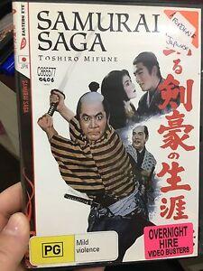 Samurai-Saga-ex-rental-region-4-DVD-Classic-1959-Japanese-action-movie-rare