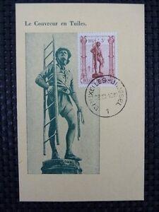BELGIEN-MK-1943-TUBERKOLOSE-DACHDECKER-MAXIMUMKARTE-CARTE-MAXIMUM-CARD-MC-a6683