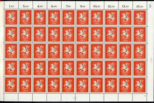 Bund-50er-Bogen-MiNr-287-postfrisch-MNH-Formnummer-2-BW4263