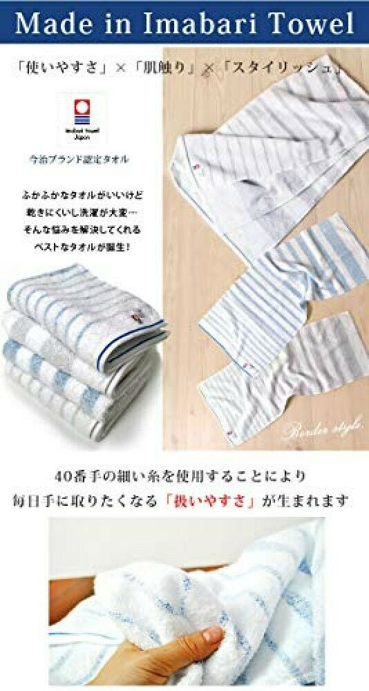 Japanese Imabari Bath Towel 2 pcs set Cotton 100/% 125 x 65cm Gray Made in JAPAN