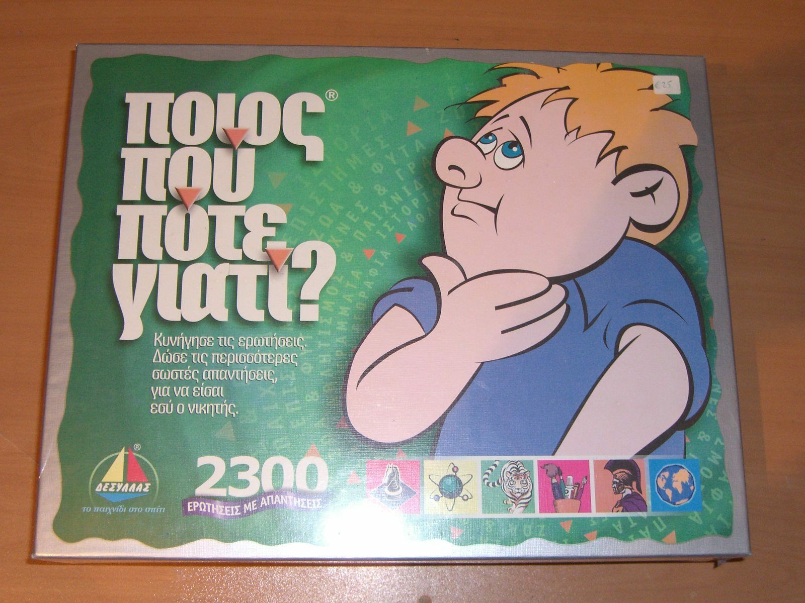 DESYLLAS POIOS POU POTE GIATI GREEK QUIZ BOARD GAME MIB NEW SEALED