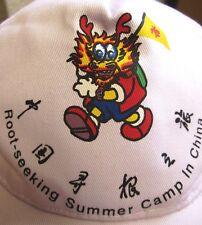 ROOT-SEEKING SUMMER CAMP IN CHINA baseball cap Dragon mascot hat Chengdu