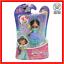 Jasmine-Mini-Figure-Disney-Princess-Little-Kingdom-Small-Toy-Snap-In-Doll thumbnail 1