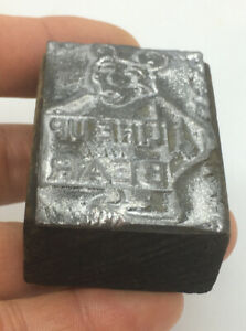 Antique-Vintage-Pewter-Stamp-On-Wood-Base-LINE-UP-WITH-BEAR-2-1-8-x1-1-2