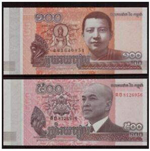Cambodia-100-500-Riels-UNC