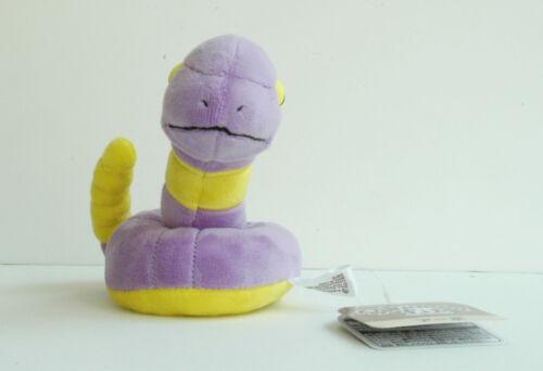 4521329242095 Arbo Pokemon Center Original Plush Doll Pokemon fit Ekans