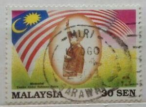 Malaysia-Used-Stamps-1994-The-Tunku-Abdul-Rahman-Memorial