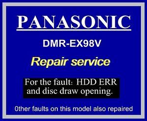 No disc in drive error