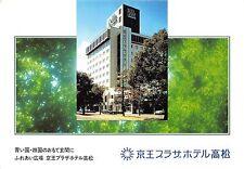 B35363 Keio Plaza Hotel Takamatsu  japan