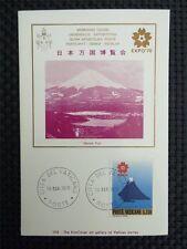 VATICAN MK 1970 EXPO JAPAN MOUNT FUJI MAXIMUMKARTE MAXIMUM CARD MC CM c4450