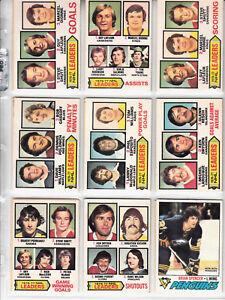 1977-78-OPC-COMPLETE-SET-1-396-INSERT-1-22-ORR-TROTTIER-DRYDEN-LAFLEUR