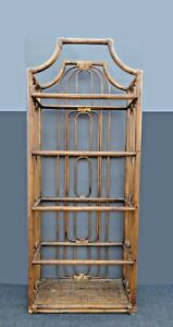Vintage-Mid-Century-Modern-Bamboo-Rattan-Bookcase-Etagere-Chinese-Chippendale
