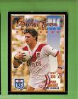 1994 Series 2 RUGBY LEAGUE CARD #130 BRAD MACKAY ST. GEORGE DRAGONS