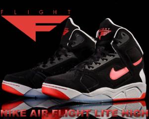 7bbfcc18 Men's Nike Flight Lite 89 Basketball Sneakers New, Black Red Cement ...