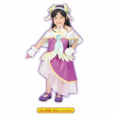 Bandai Healing Precure Precure Style Cure Earth  figure NEW!