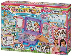 Nakayoshi collection Everyone's portrait and your letter set