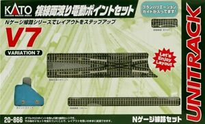 KATO-N-Gauge-V7-Double-track-Crossover-Electric-Point-Set-20-866-Model-Train