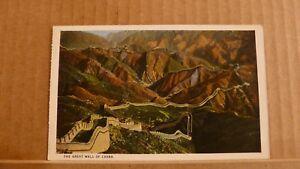 Postcard-Unposted-China-Great-wall-of-china