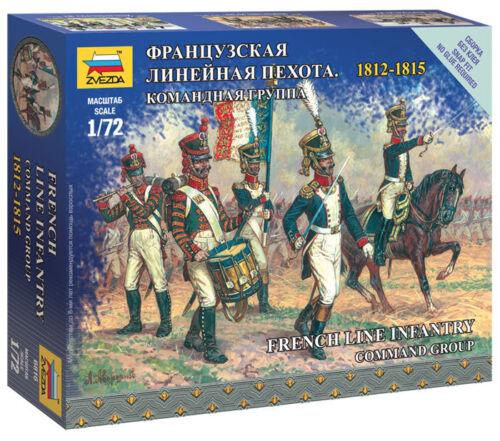 Zvezda French line infantry command group 1812-1815 1:72