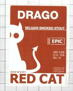 UKRAINE-Micro-Red-Cat-Brewery-DRAGO-Stout-Cat-beer-label-C2240-047