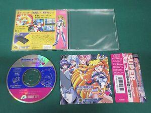 Details about PC Engine SUPER CD-ROM -- GALAXY FRAULEIN YUNA -- JAPAN   GAME  Work  12959