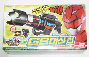 Bandai Power Rangers GO BUSTERS Gear 03 GB Blade Morpher set