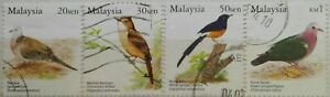 Malaysia Used Stamp - 4 pcs 2005 Birds of Malaysia