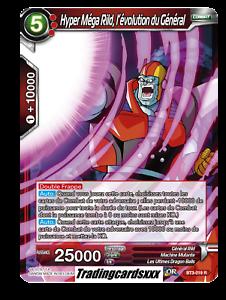 VF ♦Dragon Ball Super♦ Hyper Méga Rild l/'évolution du Général BT3-019 R
