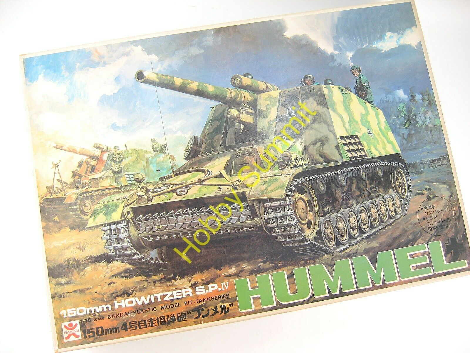 EsES Cañón Hummer de 150 milímetros, cañón autopropulsado, 1   15 R   C Hummer, tanque alemán Bundy de la segunda guerra mundial
