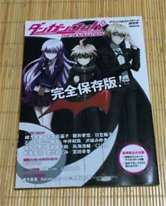 DANGANRONPA-The-Animation-Official-Complete-Book-wposter-Anime