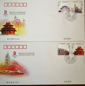 China-FDC-2-pcs-2008-20-Olympics-Games-from-Beijing-to-London