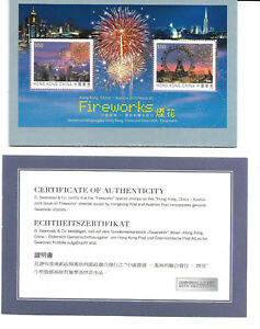 Hong-Kong-2006-Fireworks-Joint-issue-Austria-Rare-wv2803