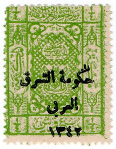 (i. B) Jordan Recettes: Arabie Saoudite Surimpression 1/4 P-afficher Le Titre D'origine