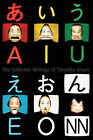 The Collected Writings of Takahiko Iimura by Takahiko Iimura (Paperback / softback, 2007)