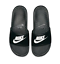NEW-Nike-Mens-Benassi-JDI-Slippers-Slide-Sandals-343880-Size-7-to-15 thumbnail 11