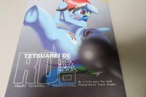Doujinshi-My-Little-Pony-Mlp-B5-30pages-Merienda-Dragon-Kemono-de-Rd-Furry