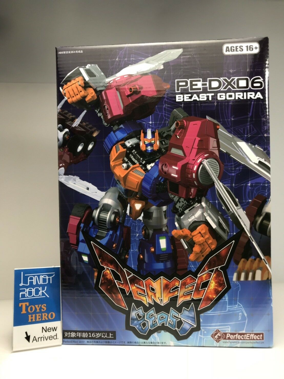 [giocattoli Hero] In he Transformers Perfect Effect PE-DX06 Beats War  Beast Gorira  economico