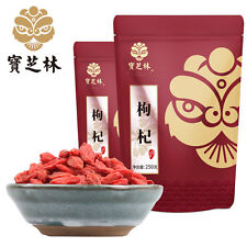 Goji Medlar Ningxia Snacks China Food Natural Herbal Tea 宝芝林 宁夏枸杞子中宁枸杞250g*2bags