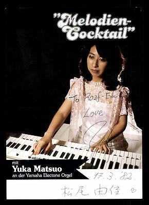 Musik Yuka Matsuo Autogrammkarte Original Signiert ## Bc 41428