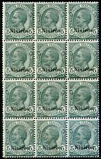 Colonie Egeo Nisiros 1912 n. 2 ** blocco di 12 (m1325)