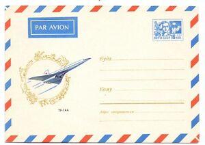 Tu-144-Tupolev-Aircraft-Vintage-Soviet-postal-cover-1970-year-AIR-MAIL-POST-RRR