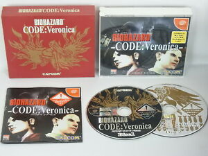 BIOHAZARD-Resident-Evil-CODE-VERONICA-Box-Ref-ccc-Dreamcast-SEGA-dc