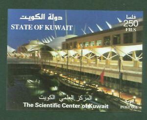 Kuwait-2002-Segelschiffe-Wissenschaftszentrum-Scientific-Center-Block-13