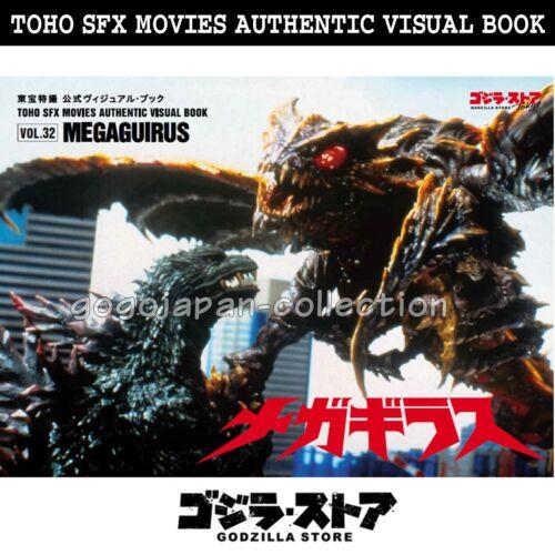 GODZILLA STORE TOHO SFX MOVIES AUTHENTIC VISUAL BOOK VOL.32 MEGAGUIRUS